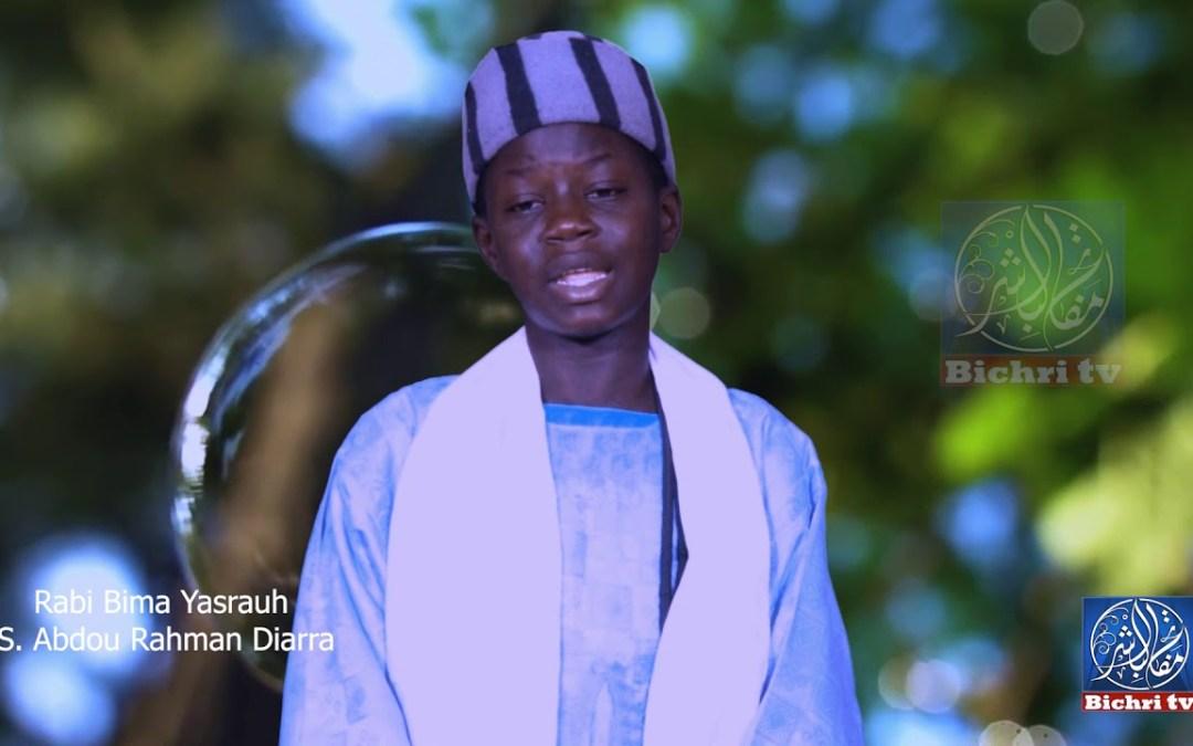 Extraordinaire voix –  Rabbi Bima Yashrahou  S Abdou rahman diaara