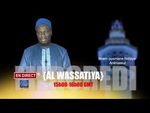 Bande Annonce nouvelle emission Al Wassatiya
