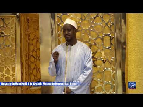 Bayane du Vendredi à la Grande Mosquée Massalikul Jinan