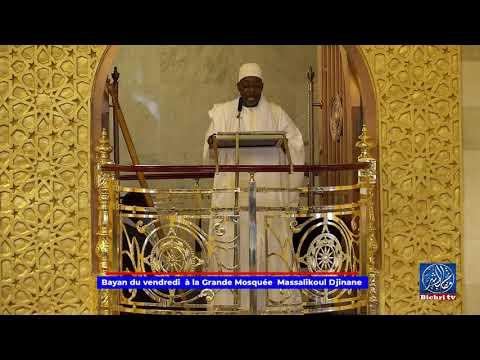 Khoutba: Imam Bassirou Lo Vend 21 Aout 2020 Massalikoul Djinane