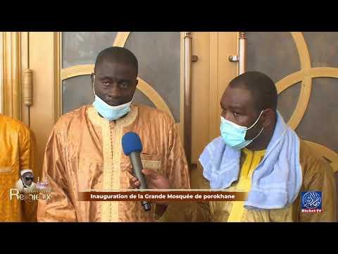S Mountapha Mbaye  Inauguration de la Grande Mosquée de Porokhane
