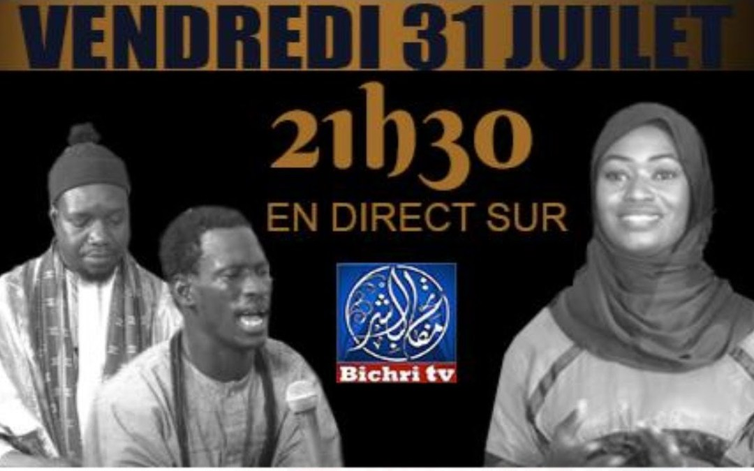 Spécial Ndewenël Tabaski 2020 avec Team Bichri TV