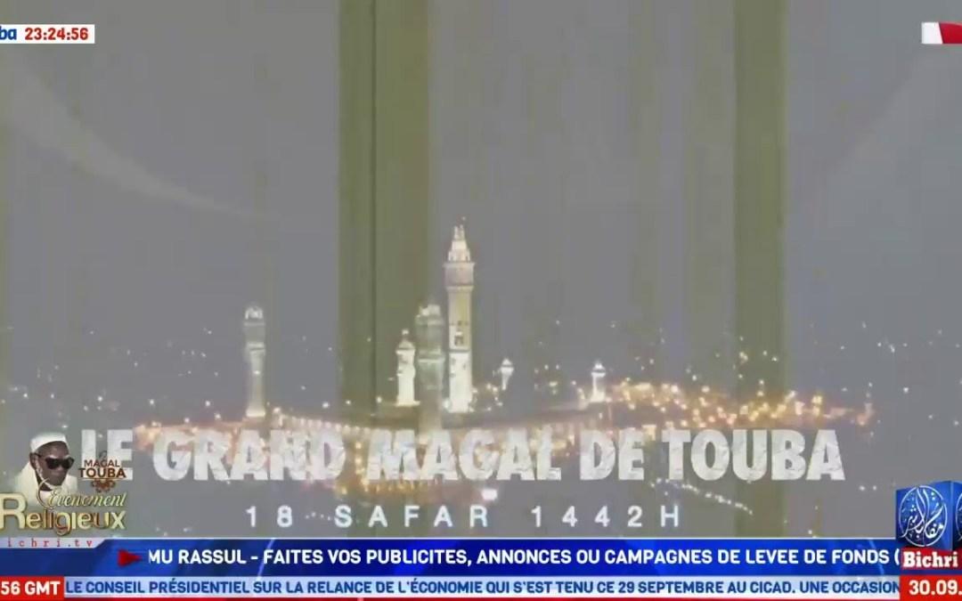 En direct | Grande Mosquée de Touba | Conférences Préparatoires du Grand Magal de Touba 1442H/2020