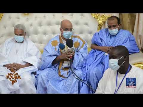 Délégation Président de la Mauritanie à Touba Magal Touba 2020