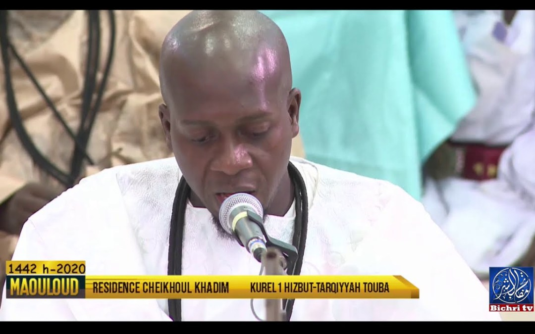 Gamou 2020   Ilaa muhidin Kourel 1 Hizbut Tarqiyyah Touba
