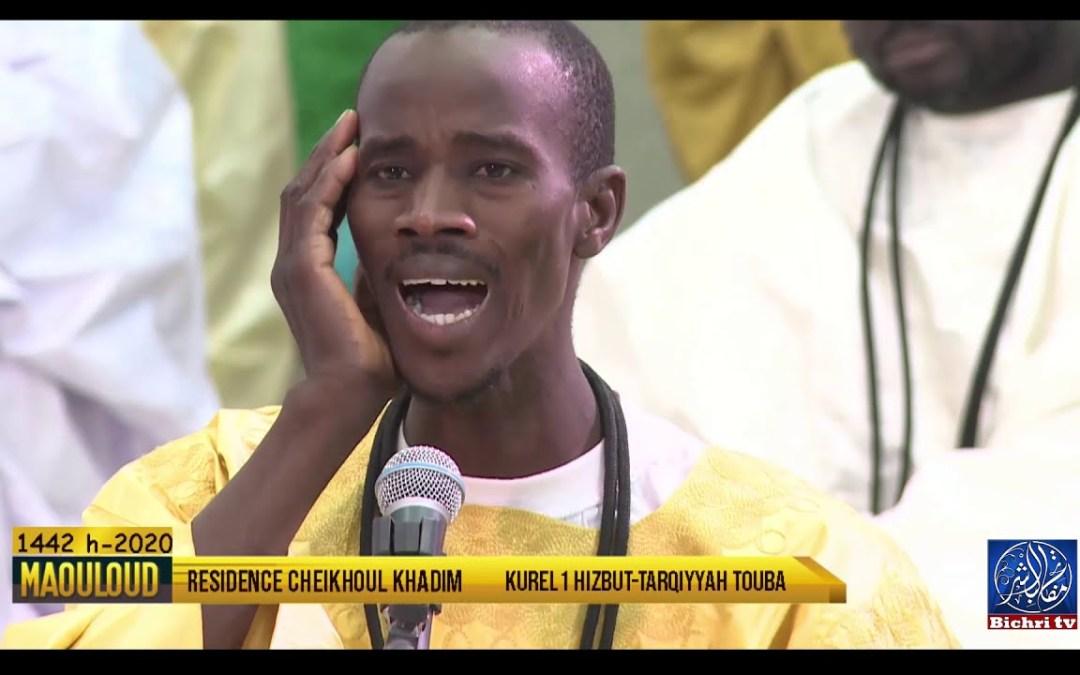 Gamou 2020 | Yaa Sayidii  Kourel 1 Hizbut Tarqiyyah Touba