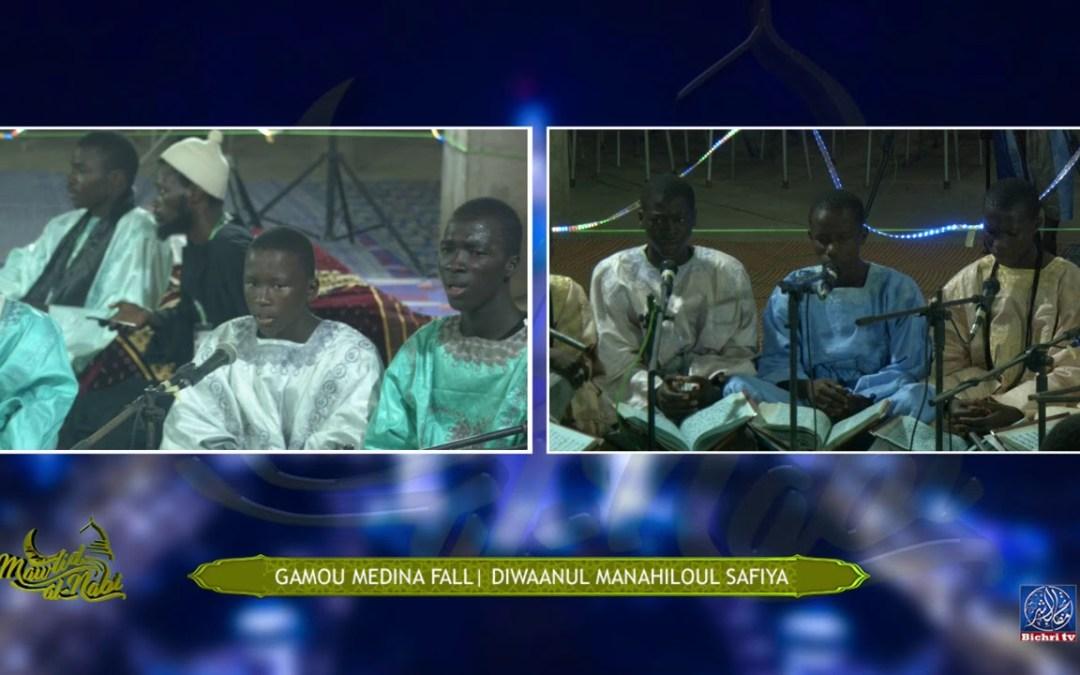GAMOU MEDINA FALL 2020 | Prestation Tountankh DIWAANUL MANAHILOUL SAFIYA
