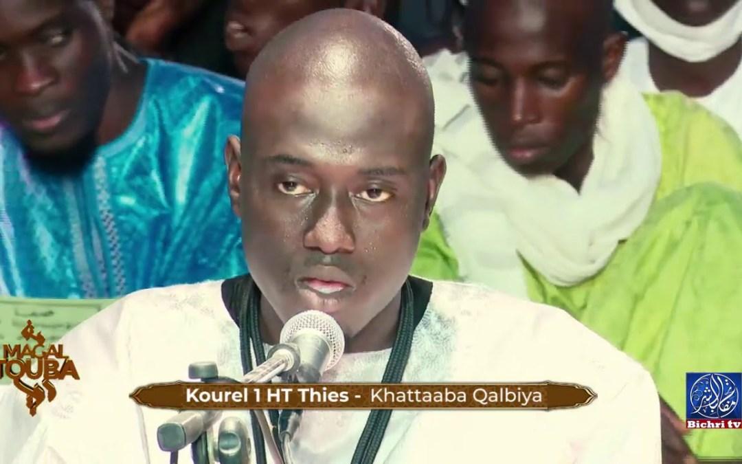 Khattaaba Qalbiya   Kourel 1 Hizbut Tarqiyyah Thies Grand Magal de Touba 2020
