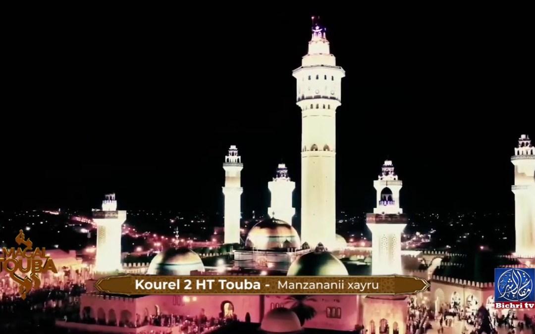 Man Zannanii |  Kourel 2 Hizbut Tarqiyyah Touba Grand Magal de Touba 2020