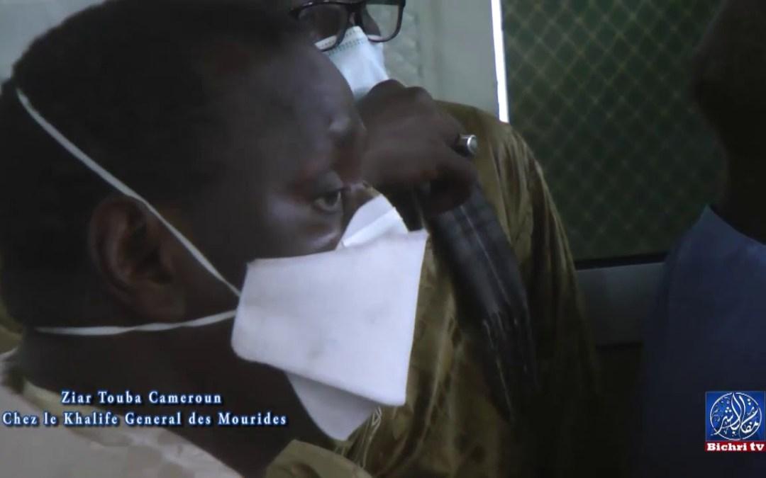 Ziar Touba Cameroun  Chez le Khalife General des Mourides