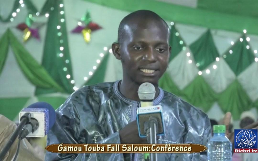 108ème édition Gamou touba fall Saloum /conférence  :#2