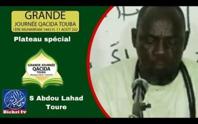 Waccayou bissou Xassida 11 Aout| Radiass Abdou lahad toure