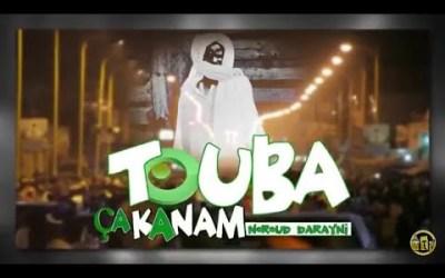 En Direct Touba  Special  Magal Touba ca kanan Plateau N _10