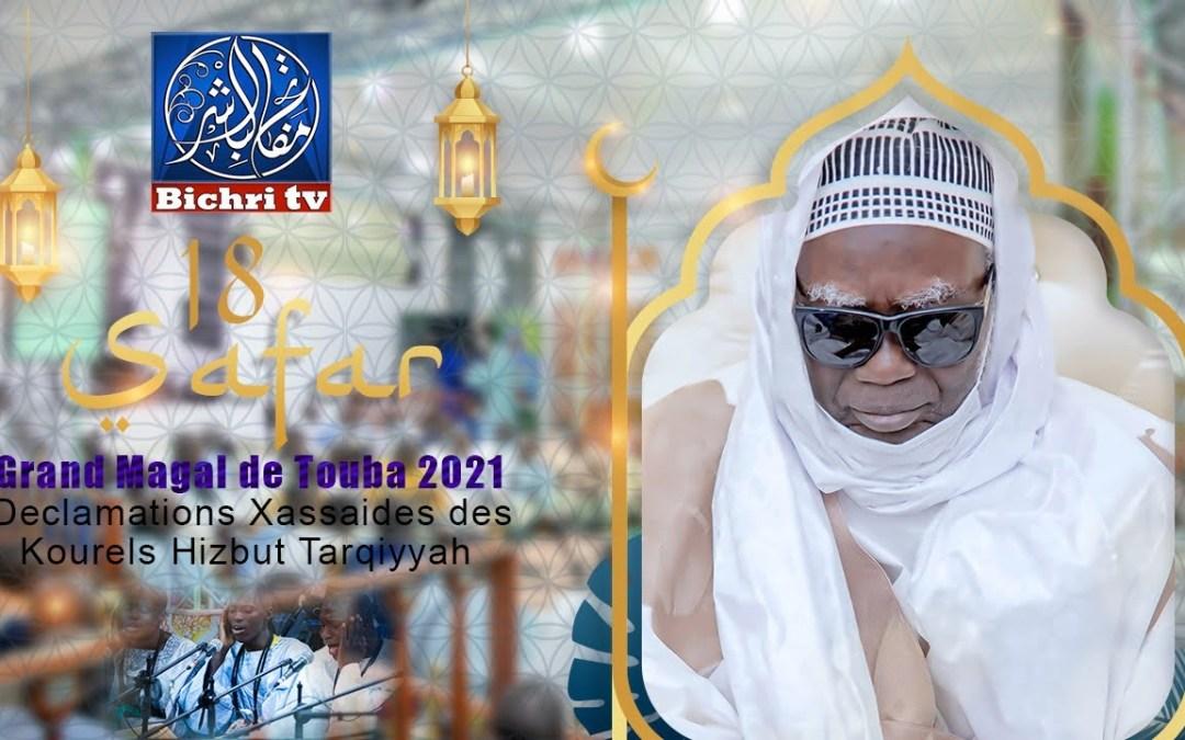 🔴Grand Magal Touba 2021: Direct de l'esplanade Sud de la Grande Mosquée déclamation Qaca'id