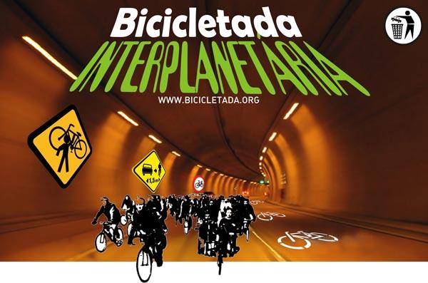 logo-interplanetaria-2008-12-06-v2