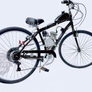 bicyclemotorworks.com