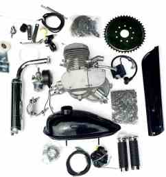 bicycle motor works premium bike engine kits [ 999 x 999 Pixel ]