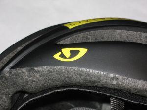 Giro_Helmets - Giro Bicycle Helmets: Foray vs Savant vs Atmos.