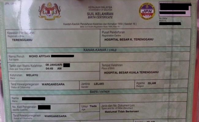 Contoh No Sijil Kelahiran Evolusi Sijil Lahir Di Malaysia Dari Tahun 1955 Korang Punya Yang Mana Satu Bawang Rangers Sijil Kemahiran Malaysia Skm Tiada No Keahlian