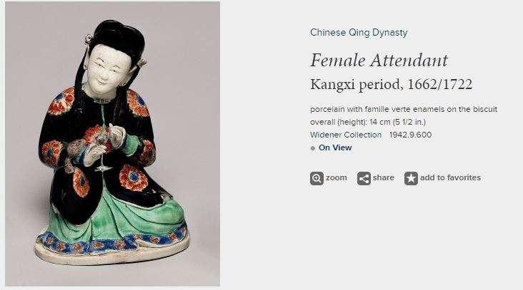 Kangxi period Famille verte Female Attendant