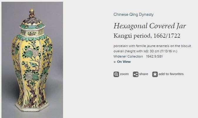 Hexagonal Kangxi Period Covered jar