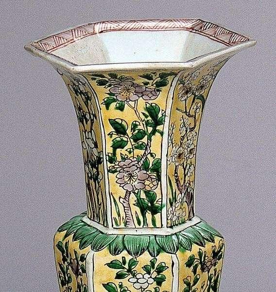 Hexagonal Chinese Kangxi Trumpet Beaker vase