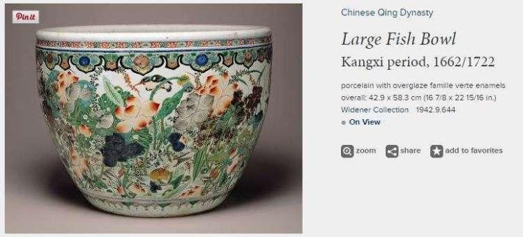 Large Chinese Kangxi Famille Verte Fish Bowl