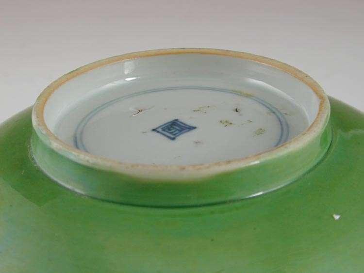 base Famille Verte Kangxi Bowl