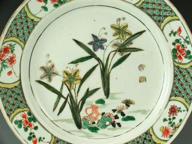 Kangx Period Famille Verte Plate