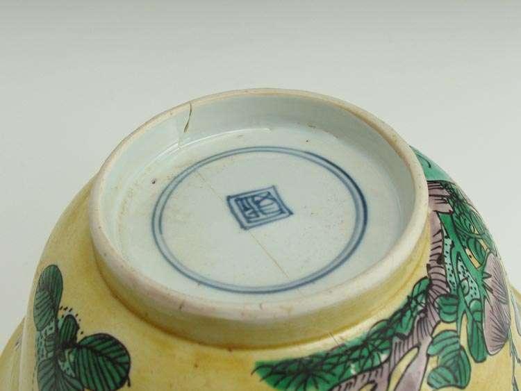 Kangxi Famille Verte Bowl Foot