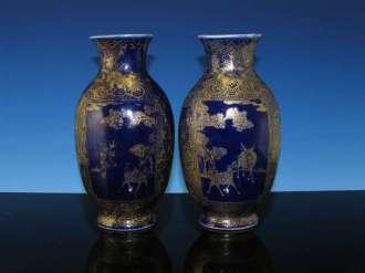 Chinese 18-19th C. Cobalt Vases
