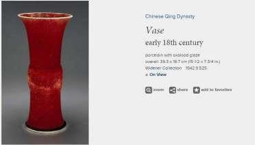 Kangxi Period Ox-Blood vase