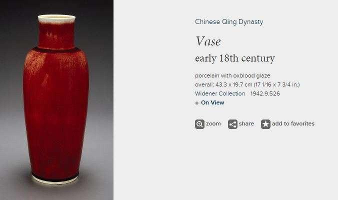 Kangxi Period Ox-Blood vase collection