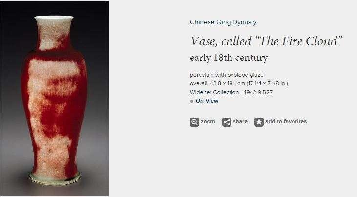 Rare Kangxi ox-blood Vase