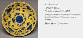 Interior Chinese Yongzheng Palace Bowls