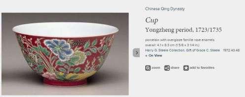 Chinese Yongzheng Enamel Bowl