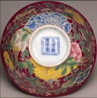 Chinese Yongzheng Enamel Bowl Reign mark