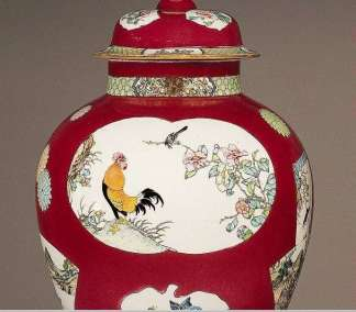 detail image 18th Chinese Covered Famille Rose Jar