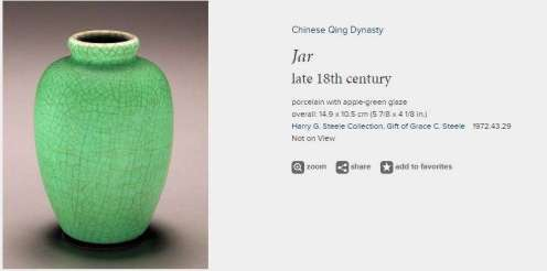 18th Chinese Apple Green jar