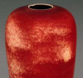 Kangxi Peach Bloom Bottle vase