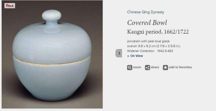 Chinese Kangxi Covered Porcelain Box