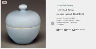 Chinese Kangxi Covered Porcelain Box