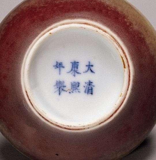 Seal paste box Kangxi Mark