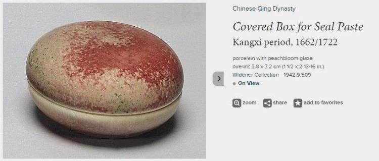 Chinese Kangxi Peach-bloom Box