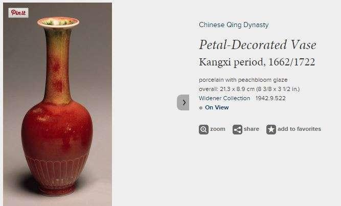 Kangxi Peach Bloom Vase
