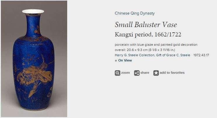 Chinese Kangxi Blue and Gilt baluster vase