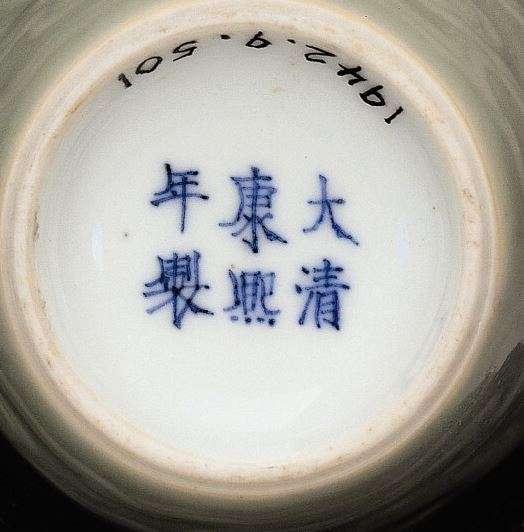 Kangxi Reign marked base