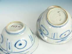 foot-rim Chinese Transitional period Bowls