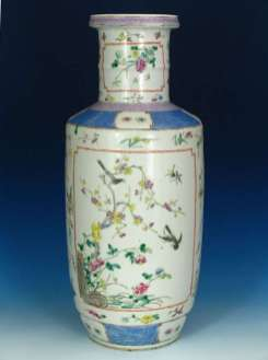 19th C. Chinese mallet vase