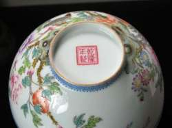 Republican period bowl with Qianlong mark